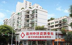 医院大楼图